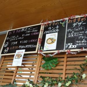 森のカフェレストラン「木もれび」でランチ!