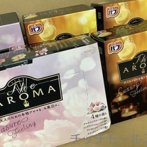 モラタメ|花王 バブ The Aroma Luxury Feeling