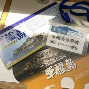 長崎観光|軍艦島