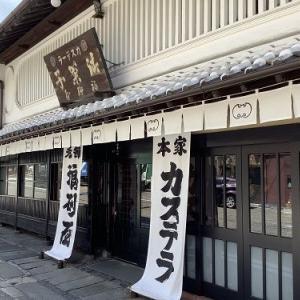 長崎カステラ|福砂屋