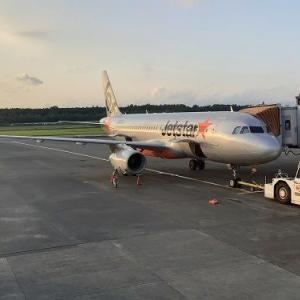 格安航空LCC|突然の運航中止