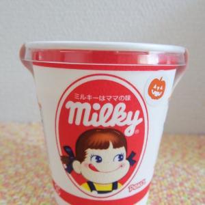 ミルキークリームカップケーキパンプキン@不二家