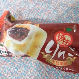 焼きりんごあいすまんじゅう@丸永製菓