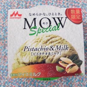 MOWピスタチオ&ミルク@森永乳業