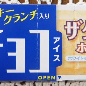板チョコアイスザクザクホワイト@森永乳業