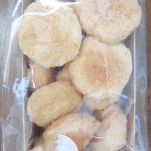 有機ココナッツのバターサブレ@成城石井