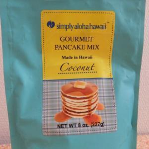 ハワイのパンケーキミックスでおうちパンケーキ