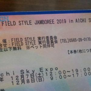 FIELD STYLE JAMBOREE 2019