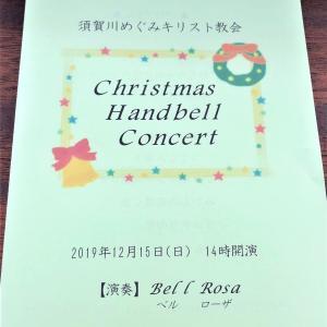 Christmas Handbell Concert 🎶