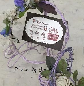 春のカラー頑固自在の「菫(すみれ)」で作った花かんむり&プチバスケット!