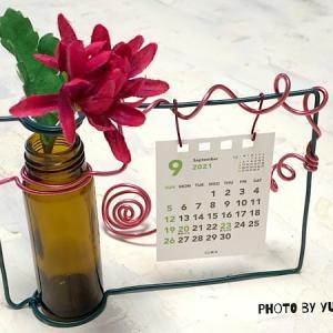 デイサービスさんボランティアの見本は「茶色い小瓶の一輪挿しカレンダー」