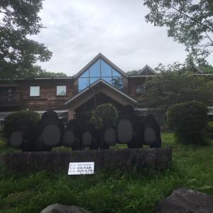 ザ・温泉(那須温泉)