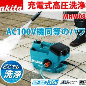 100V並みのパワー!充電式高圧洗浄機が登場(^^)/