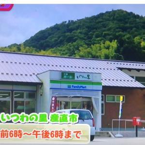★☆進行状況更新☆★