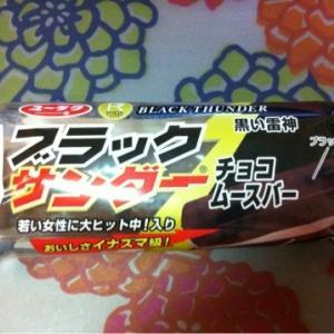 【コンビニ】ブラックサンダーチョコムースバー