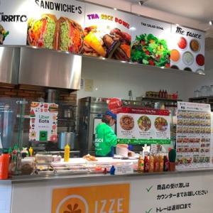 手造りのサンドイッチ屋さん♪ジューシーズ ラボラトリー (juicy's laboratory)のテリヤキ ケバブピタサンド - Teriyaki Kebab Pita Sandwich –