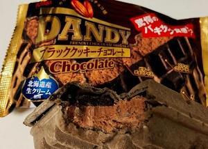 セブンイレブンの新作アイスがどれも絶品すぎてまた食べたい♪ワッフルコーン ストロベリー&ルビーチョコとかSNSで話題の驚愕のバキザク食感!FUTABAダンディブラッククッキーチョコレート