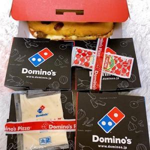 お一人様メニューが充実♪ドミノピザのブルックリンミートボール ピザサンドを食べました♪他、バッファローウイングや骨付きフライドチキンのサイドメニューも充実♪
