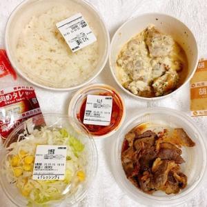 チキン南蛮好きな私→【松屋】「たっぷりタルタルチキン南蛮焼きデラックス定食」をテイクアウト♡