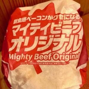 世界のマクドナルドから、人気のビーフバーガーが集結!カナダのマクドナルドから「マイティビーフオリジナル」が本当に美味しかったです♪ #ハンバーガー #マクド #マクドナルド #マイティビーフオリジナル