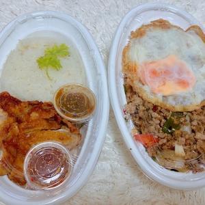 カオマンガイ専門の「大阪カオマンガイカフェ 」のカオマンガイとガパオライスをテイクアウトしました! #カオマンガイ #タイ料理 #ガパオライス
