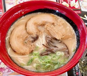 【ワンコイン】【500円】無添くら寿司ランチ♪くら寿司の【感動のくらランチ】えび天と季節の天丼 平日限定17時までを食べました♪