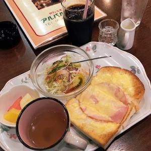 ★大阪で450円でお得にモーニングが食べれる地元民に人気の喫茶店★ 喫茶アルバルダン♪でハムチーズトーストモーニング♪