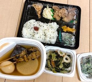 ★三木惣菜店★チェーン店ではないお惣菜屋さんの「手作り弁当」をお持ち帰り♪手作り弁当に憧れていました♡