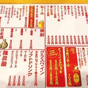 噂のチキン南蛮♪by太平洋酒場【チキン南蛮】驚きの大きさ♪唐揚げ一つがドデカ!今まで食べたチキン南蛮で一番美味しかったチキン南蛮♪