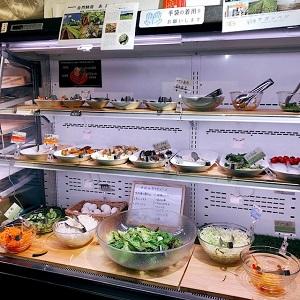 なんばスカイオの穴場♪サラダバーやご飯お味噌汁パンがお代わり自由「フードホールレストラン ITADAKIMASU FOOD HALL なんばスカイオ」