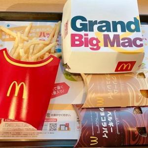 グランドビッグマック®とポテトLと新作ショコラパイブリュレパイ♡大食い