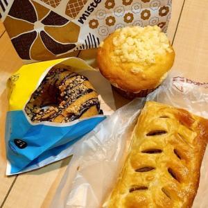 ミスドにはまる♡ザクザククロッカンシュードーナツ チョコ、チーズミートパイ、塩バターマフィン♪
