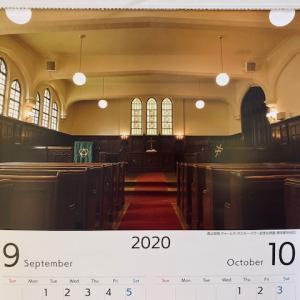 カレンダー2020 「日本の聖堂・礼拝堂」その4