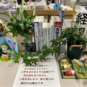 職場のデスク:その138(梅雨バージョン!)