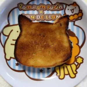 しろねこ生食パンは美味しかった