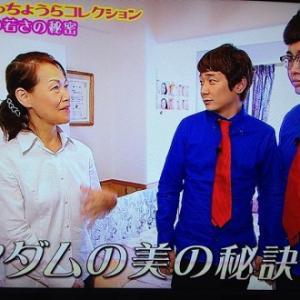 """62歳!""""よーいドン!いっちょうらコレクションの放映日でした(^^♪"""""""