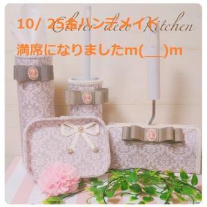 ご予約状況10/25美活マルシェ武庫之荘