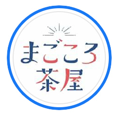 10/6まごころ茶屋】深呼吸+