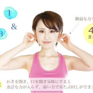 気圧低く頭痛が❣台風がーの方へ