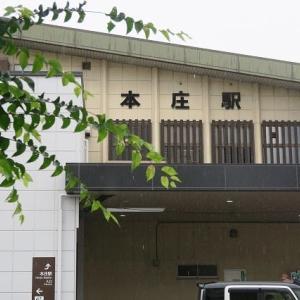 中山道散歩「本庄宿から新町宿」まで歩く・・・