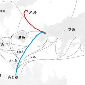 金沢21世紀美術館~瀬戸内海・犬島(日本列島「現代アート」を旅するvol.6)