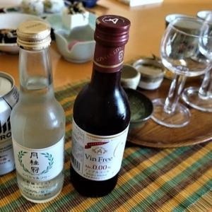 ノンアルの日本酒・ワイン・ビール(キャンプ用ストーブでボルシチを作りました④)