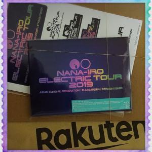 NANA-IRO ELECTRIC TOUR 2019 Blu-ray、やっと見れた!ASIAN KUNG-FU GENERATION, ELLEGARDEN, STRAIGHTENER