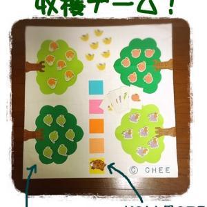 *はじめての果樹園ゲームを参考にアレンジした手作りゲーム『くだもの収穫ゲーム』*高齢者デイサービスのレクリエーション* 昨日のおかず。は、鶏ささみの塩麹漬け焼き