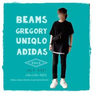 着画*BEAMSポケットTシャツ+ユニクロパンツのオールブラックコーデ。/ ハリウッド映画『ゴジラvs コング』を観た!ネタバレありの感想レビュー/買い物マラソンで今度こそミニ財布を。