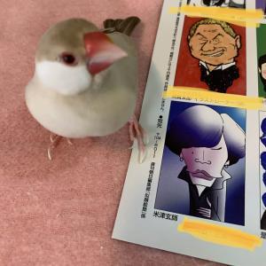 週刊朝日掲載☆米津玄師さんの似顔絵