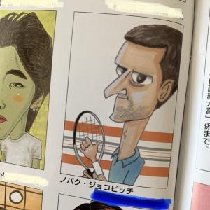 週刊朝日似顔絵塾掲載☆ノバク・ジョコビッチ選手の似顔絵