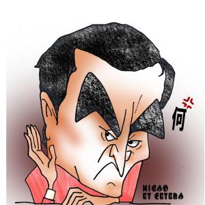 石原良純さんの似顔絵