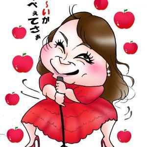 りんごちゃんの似顔絵