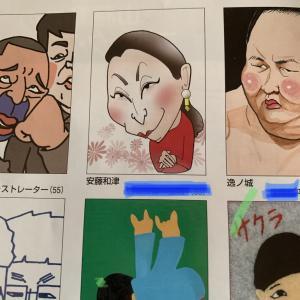 週刊朝日似顔絵塾掲載☆安藤和津さんの似顔絵